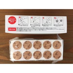 プチシルマ専用 替えプラスター(正規品)1000枚 (1シート10枚×100枚)プレゼント付き 送料無料|shop-angel
