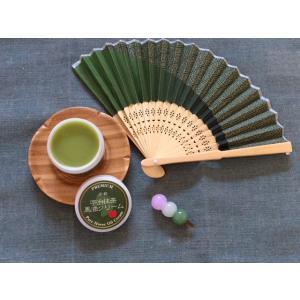 京都宇治抹茶馬油クリーム PREMIUM 50ml 完全手づくり 無添加 国産馬油のみでつくりました 送料無料|shop-angel