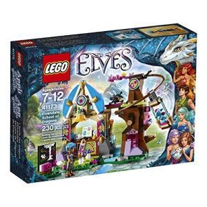 海外限定品を迅速輸入!5〜15営業日にて発送します。 型番:6136980 関連:レゴ,エルフ,レゴ...