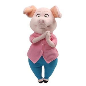 ぬいぐるみGUND Sing Rosita Pig Plush Stuffed Animal Plu...