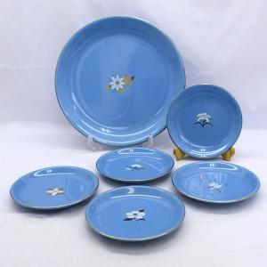 ・メーカー  :たち吉 ・製品型番  :947-040-PR-40 ・サイズ   :大皿 直径(約c...