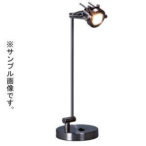 ・メーカー  :Kishima ・製品型番  :KL-10021 ・サイズ   :横幅 (約cm):...