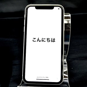 Apple / アップル  美品 ラスト1台 au iPhone XR 128GB ホワイト MT0...
