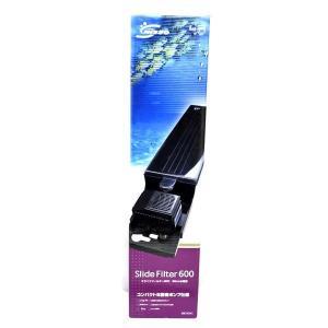 NISSO  スライドフィルター600 60cm水槽用 淡水用 濾過 未使用品  NTS-224 ス...