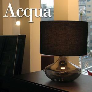 照明器具 おしゃれ テーブルライト スタンドライト リビング 北欧 間接照明 Acqua アクア|shop-askm