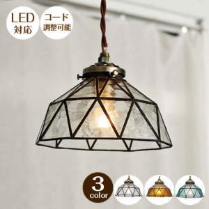 照明器具 LED ペンダントライト ステンドグラス ガラス 北欧風 1灯 Amelie アメリ lt-9328|shop-askm