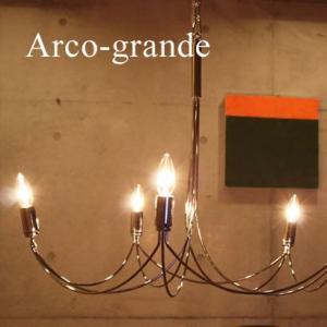 シャンデリア 照明器具 リビング ペンダントライト 北欧 Arco-grande アルコグランデ 5灯|shop-askm