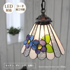 照明器具 天井 吊り下げ ペンダントライト ステンドグラス ガラス アンティーク 玄関 天井照明 ELIZA エリザ ブルー|shop-askm