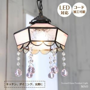照明器具 レトロ 中華 和風 ペンダントライト ステンドグラス ガラス アンティーク 天井照明 MAO マオ|shop-askm