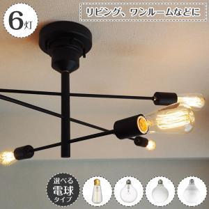 シーリングライト 照明器具 リビング インダストリアル LED対応 レトロ Astre アストル LT-2675 6灯|shop-askm