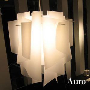 照明器具 リビング ペンダントライト 北欧 天井 吊り下げ AURO M アウロM 1灯|shop-askm