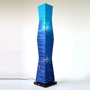 和紙 2灯 LED ロングフロアライト 深海 B-150 和室 彩光デザイン shop-askm
