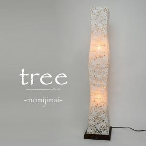 和紙 2灯 ロングフロアライト 紅葉舞 椿 美濃和紙クロス B-150 和室 彩光デザイン|shop-askm