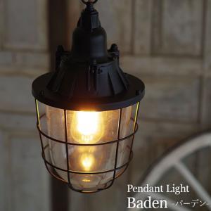ペンダントライト アンティーク おしゃれ 北欧風 LED対応 Baden バーデン エジソン電球付き 60W|shop-askm