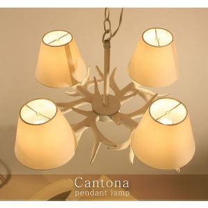 照明器具 リビング ペンダントライト 北欧 天井 吊り下げ Cantona カントナ 4灯|shop-askm