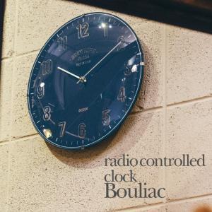 壁掛け電波時計 ウォールクロック Bouliac ブリアック INTERFORM インターフォルム cl-1374|shop-askm
