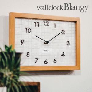 壁掛け時計 ウォールクロック  Blangy ブランジー cl-1381|shop-askm