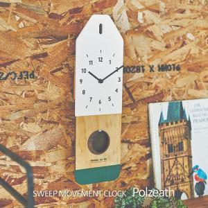 壁掛け時計 ウォールクロック  Polzeath ポルツェス スイープ 音が鳴らない cl-2135 振り子時計|shop-askm