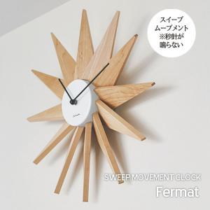 壁掛け時計 ウォールクロック Fermat フェルマー スイープ INTERFORM インターフォルム cl-3023|shop-askm