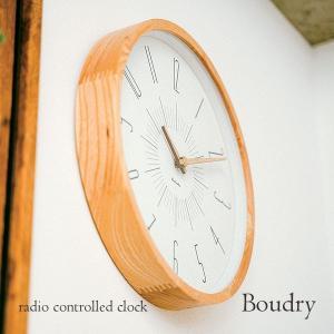壁掛け電波時計 ウォールクロック Boudry ブードリー cl-3349|shop-askm