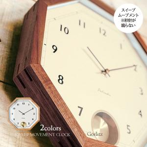 壁掛け時計 ウォールクロック Gorlitz ゲルリッツ スイープ INTERFORM インターフォルム cl-3351 振り子時計|shop-askm