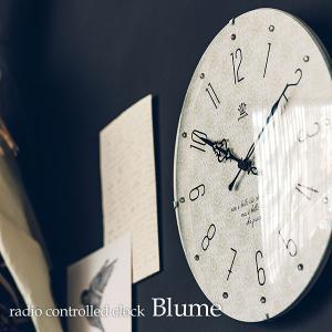 壁掛け電波時計 ウォールクロック Blume ブルーメ cl-3358 shop-askm