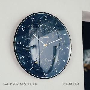 壁掛け時計 ウォールクロック  Stellaestrella ステラエストレア スイープ 音が鳴らない cl-3359 shop-askm