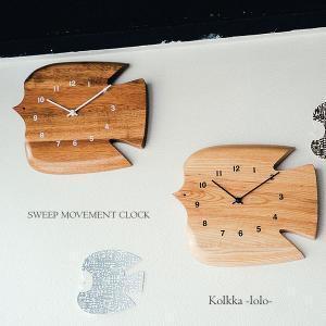 壁掛け時計 ウォールクロック  Kolkka-lolo- コルッカロロ スイープ 音が鳴らない cl-3363 shop-askm