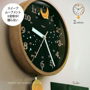 壁掛け時計 ウォールクロック Todo トード スイープ INTERFORM インターフォルム cl-3366 振り子時計|shop-askm