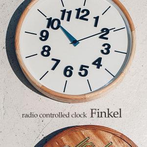 壁掛け電波時計 ウォールクロック Finkel フィンケル cl-3706|shop-askm