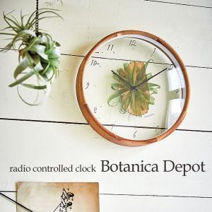 壁掛け電波時計 ウォールクロック Botanica Depot ボタニカ・デポット cl-3712|shop-askm