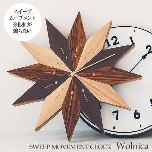 壁掛け時計 ウォールクロック  Wolnica ボルニカ スイープ 音が鳴らない cl-3719|shop-askm