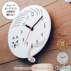 壁掛け時計 ウォールクロック  Chubby チャビー スイープ 音が鳴らない cl-3722|shop-askm