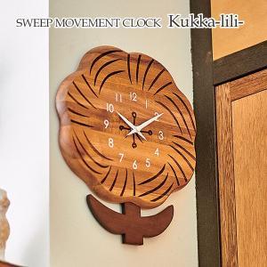 壁掛け時計 ウォールクロック  Kukka-lili- クッカ・リリ スイープ 音が鳴らない cl-3723|shop-askm