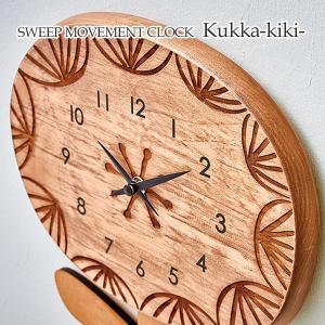 壁掛け時計 ウォールクロック  Kukka-kiki- クッカ・キキ スイープ 音が鳴らない cl-3724|shop-askm