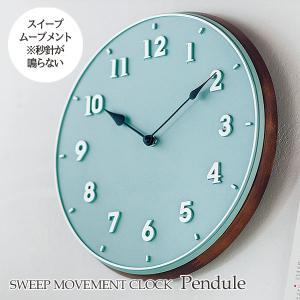 壁掛け時計 ウォールクロック  Pendule パンデュール スイープ 音が鳴らない cl-3726|shop-askm