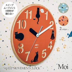 壁掛け時計 ウォールクロック Moi モイ スイープ 音が鳴らない cl-3847|shop-askm