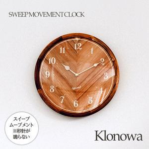 壁掛け時計 ウォールクロック Klonowa クロノワ スイープ 音が鳴らない cl-3850|shop-askm