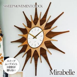 壁掛け時計 ウォールクロック Mirabelle ミラベル スイープ 音が鳴らない 太陽 cl-3851|shop-askm