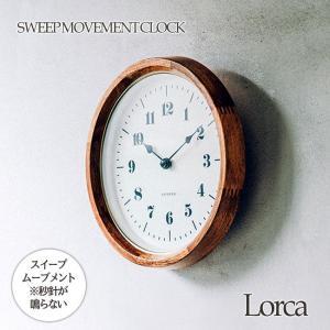 壁掛け時計 ウォールクロック Lorca ロルカ スイープ 音が鳴らない cl-3852|shop-askm