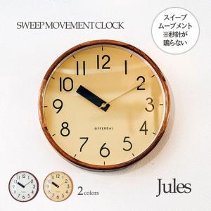 壁掛け時計 ウォールクロック Jules ジュール スイープ 音が鳴らない cl-3855|shop-askm