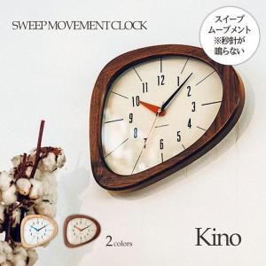 壁掛け時計 ウォールクロック Kino キーノ スイープ 音が鳴らない cl-3881|shop-askm