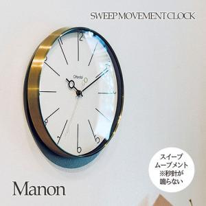 壁掛け時計 ウォールクロック Manon マノン スイープ 音が鳴らない cl-3882 shop-askm