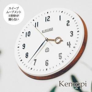 壁掛け時計 ウォールクロック  Kemppi ケンピ スイープ 音が鳴らない cl-3931|shop-askm