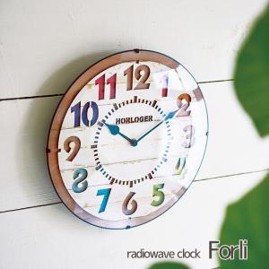壁掛け電波時計ウォールクロック FORLI フォルリ cl-8332|shop-askm