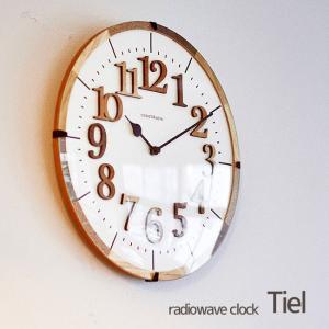 壁掛け電波時計 ウォールクロック Tiel ティール cl-9706|shop-askm