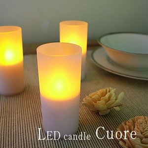 照明器具 LED キャンドルライト テーブルライト 間接照明 Cuore クオーレ|shop-askm