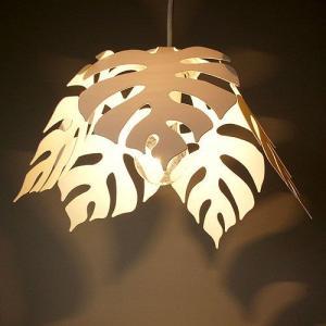 ペンダントライト 照明器具 コースタル 植物 1灯 Flames MONSTERA フレイムスモンステラ dp-043|shop-askm