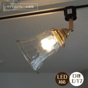 照明器具 ダクトレール ライティングレール専用 スポットライト 1灯 LED対応 echelle エシェル|shop-askm