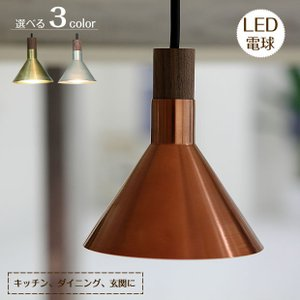照明器具 LED ライティングレール ペンダントライト 北欧 おしゃれ Epoca エポカ|shop-askm
